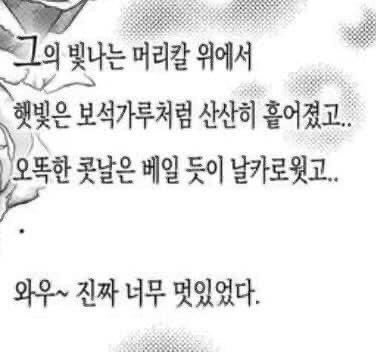 [PANN] GD 'Dazed' dergisine poz verdi