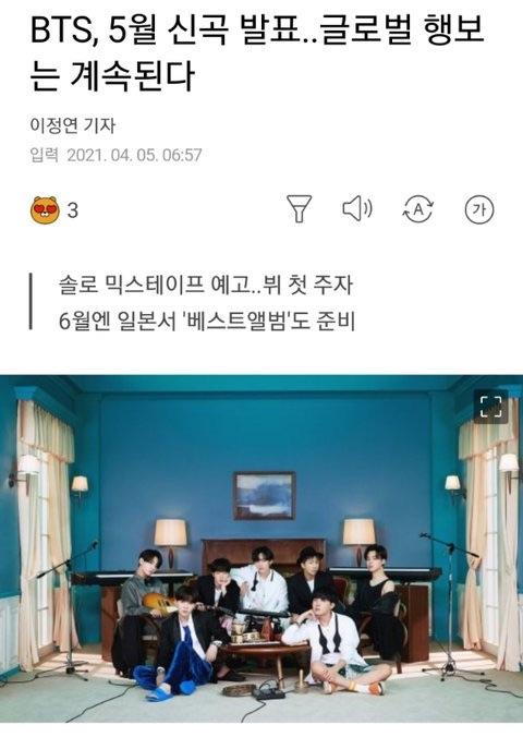 [PANN]BTS Mayıs ayında dönüyor