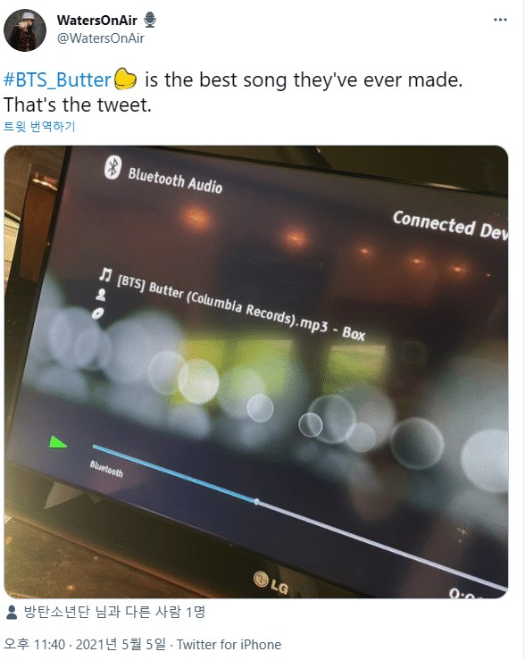 american dj reacts after listening to btss new song