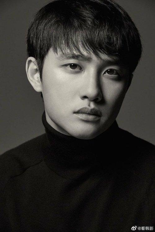do kyungsoo 1