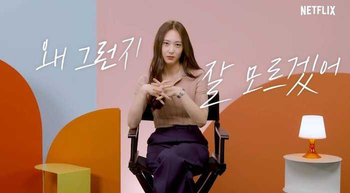 krystal knows she has a lot of female fans but she doesnt know why