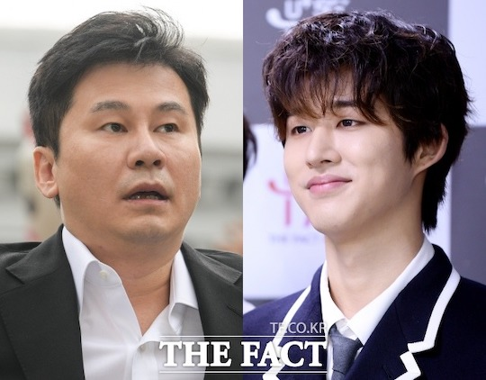 yang hyun suk was indicted for threatening retaliation