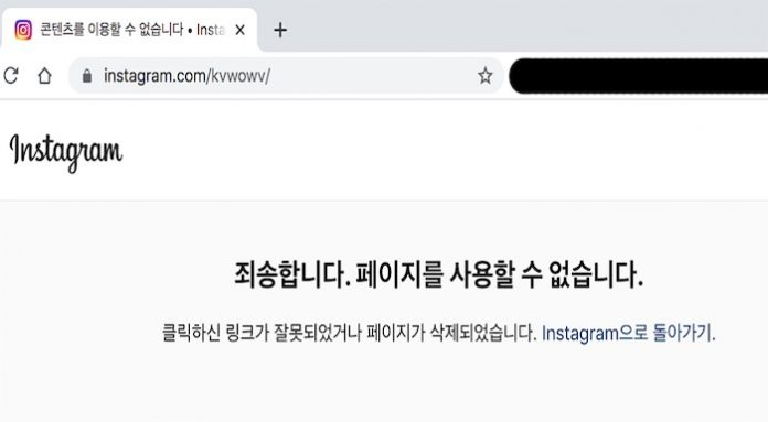 kwon minas instagram account has disappeared